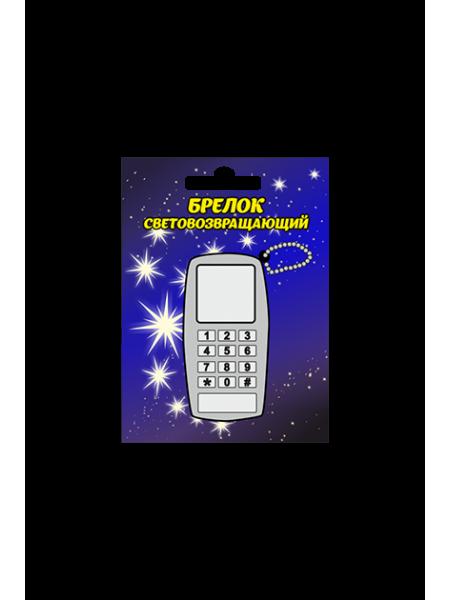 Мобильник серебристый