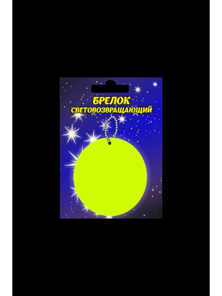 Кружок желто-зеленый