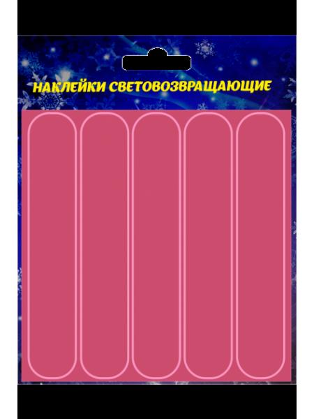 Полоски неоново-розовые