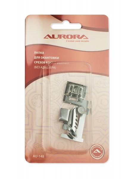 Лапка для окантовки срезов косой бейкой (без адаптера) Aurora