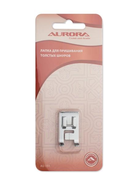 Лапка для пришивания толстых шнуров Aurora