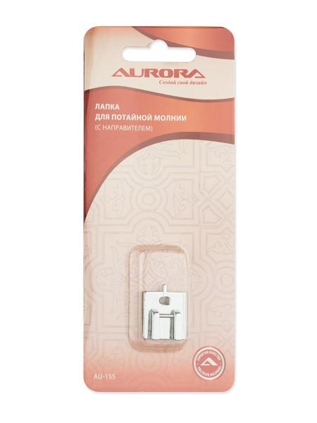 Лапка для потайной молнии с направляющей Aurora