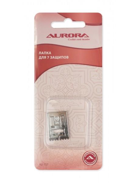 Лапка для 7 защипов Aurora