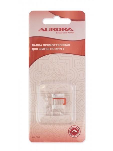 Лапка прямострочная для шитья по кругу Aurora