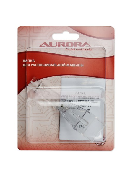 Лапка для распошивальной машины для изготовления шлевок 23-25мм Aurora