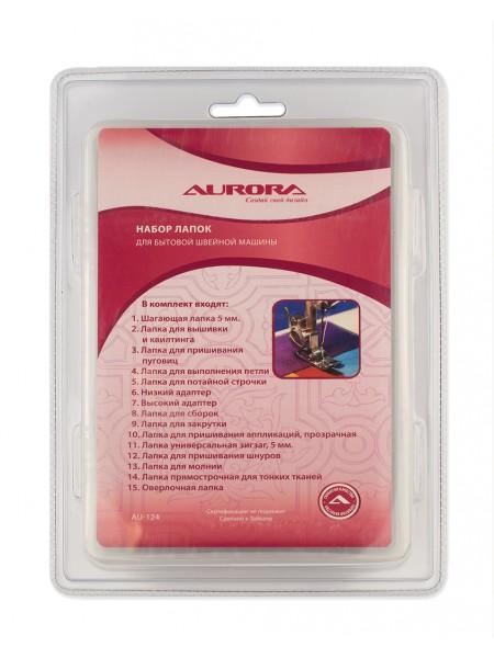 Набор лапок для бытовых швейных машин 15 шт. Aurora