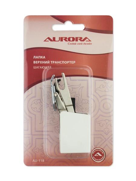 Лапка верхний транспортер шагающая Aurora