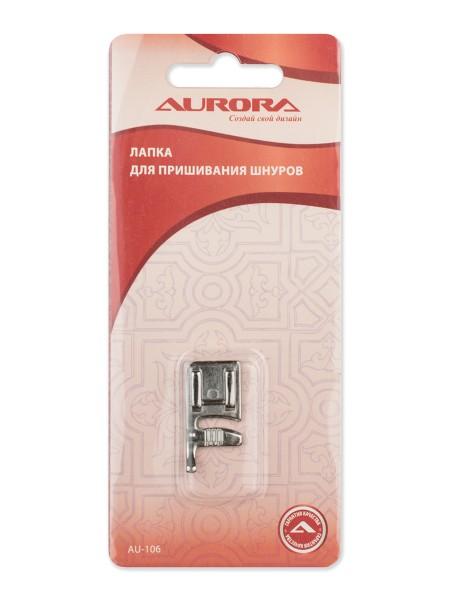 Лапка для пришивания шнуров Aurora