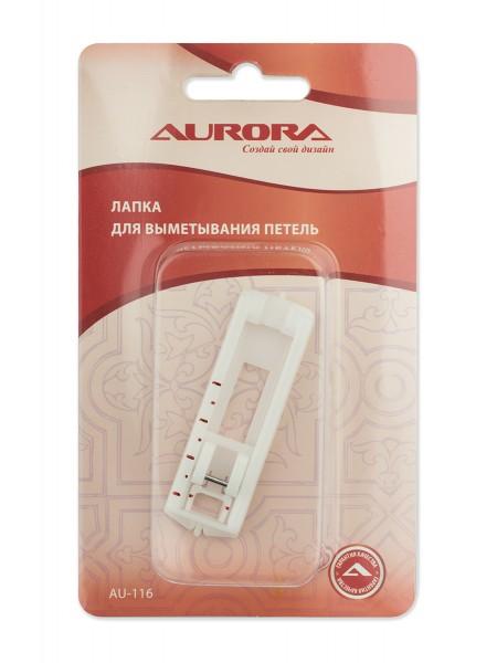 Лапка для выметывания петель Aurora