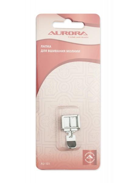 Лапка для вшивания молнии Aurora