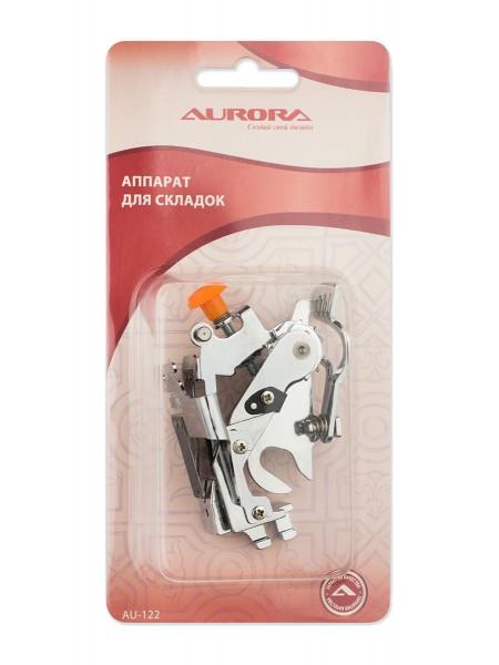 Аппарат для складок Aurora