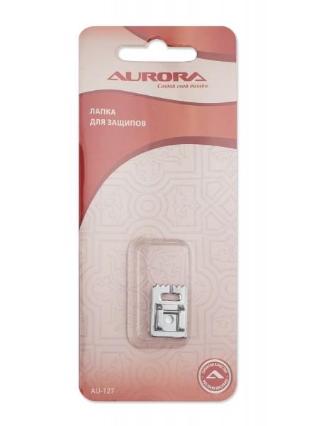 Лапка для защипов Aurora