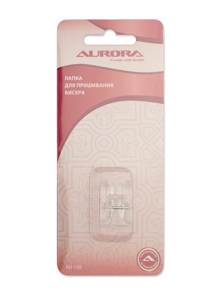 Лапка для пришивания бисера Aurora
