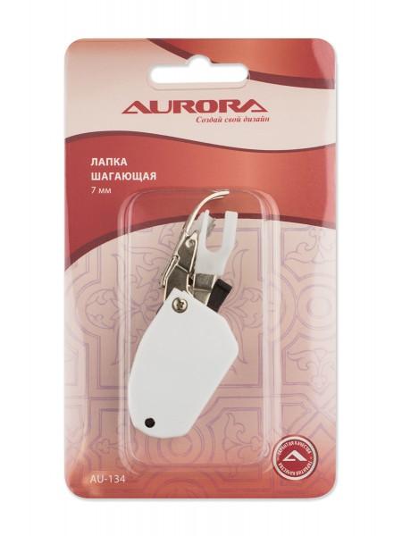 Лапка шагающая 7мм Aurora