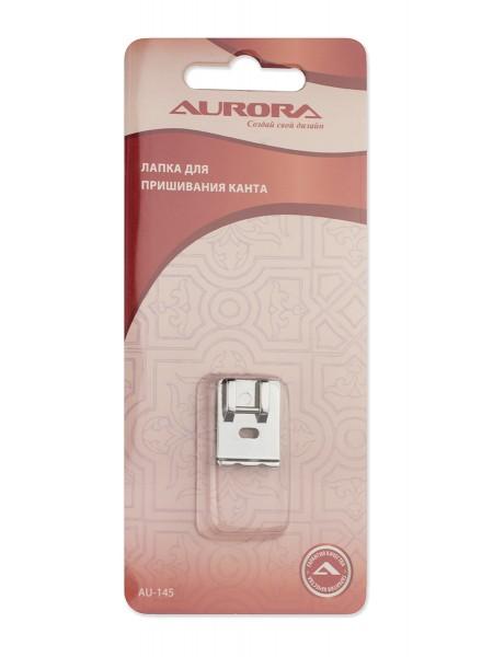 Лапка для пришивания канта Aurora