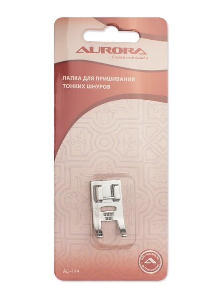 Лапка для пришивания тонких шнуров Aurora