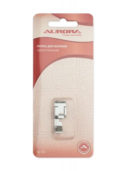Лапка для молнии односторонняя Aurora