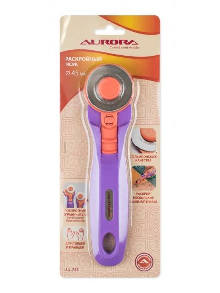 Нож раскройный 45 мм Aurora