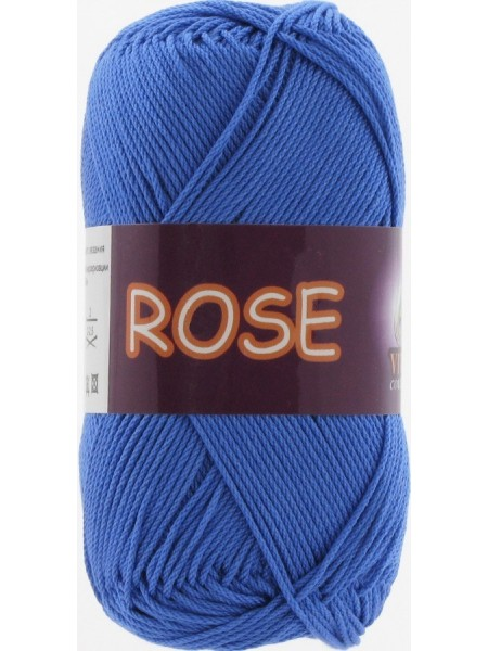 Роза 3931 синий ярк.