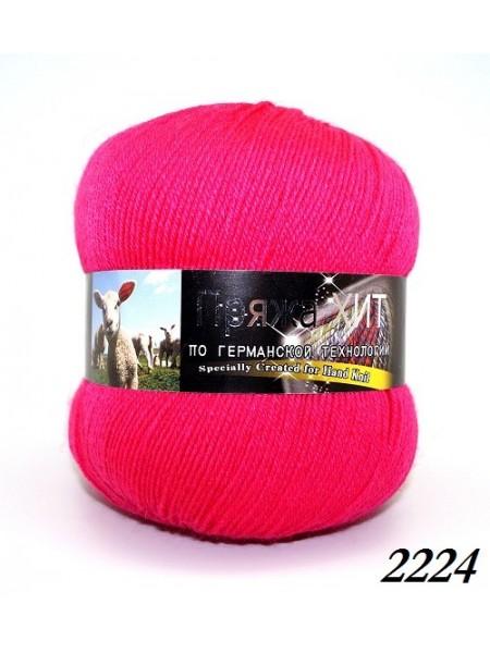 "Пряжа ""ХИТ"" 2224 малина"
