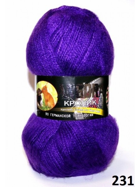 Ангора Кролик 231 фиолет.