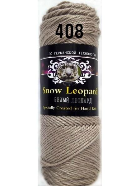Белый леопард 408 лен