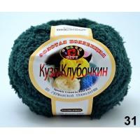 Кузя Клубочкин 31 зеленый темный