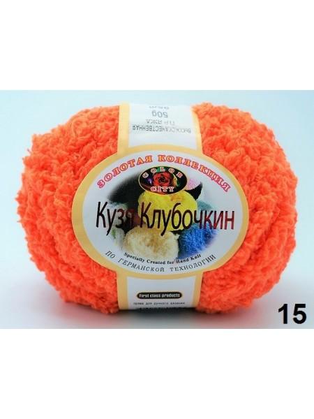 Кузя Клубочкин 15 оранжевый