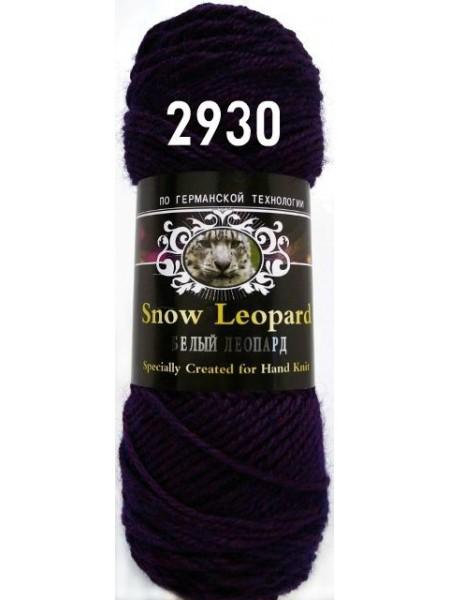Белый леопард 2930 слива