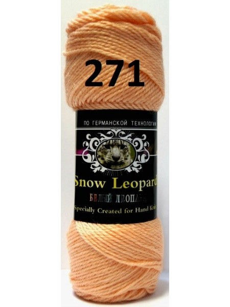 Белый леопард 271 персик