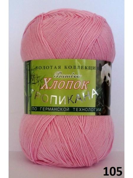 Тропикана 105 розовый светлый