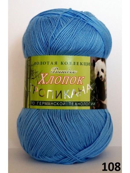 Тропикана 108 голубой