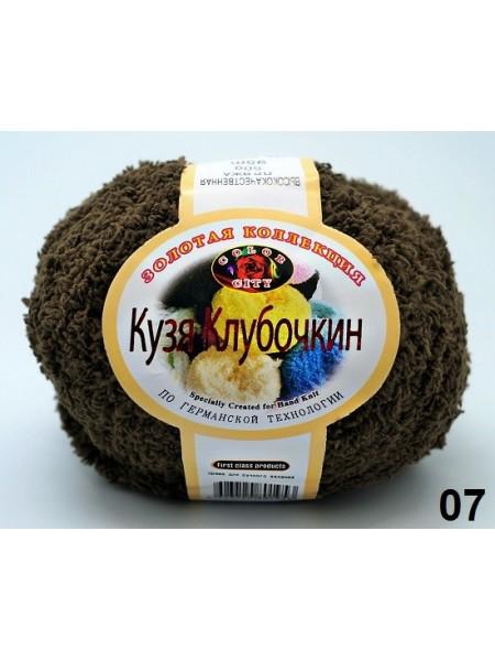 Кузя Клубочкин 07 хаки