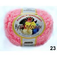 Кузя Клубочкин 23 роз.супер