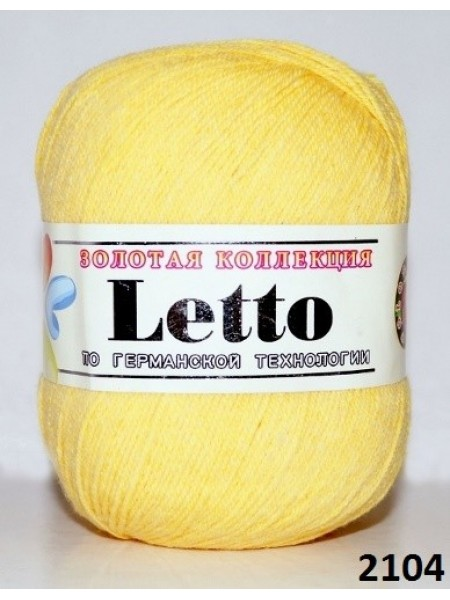 Летто 011 желтый