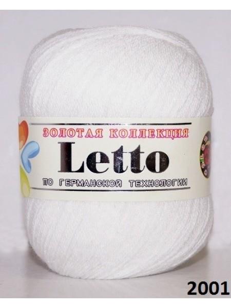 Летто 001 отбелка