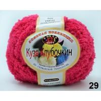 Кузя Клубочкин 29 цикломен