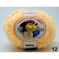 Кузя Клубочкин лимон