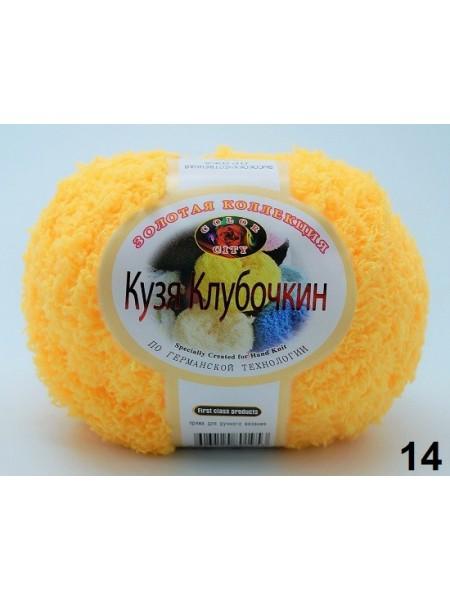 Кузя Клубочкин 14 желтый