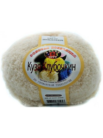 Кузя Клубочкин 04 топленое молоко