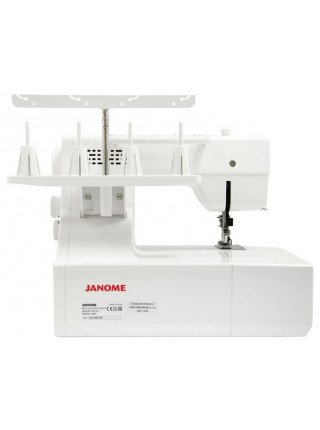 Распоштвальная машина Janome Cover Pro 7000CPS