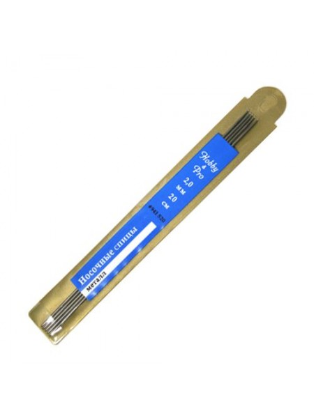 941520 Спицы носочные, металл, 20 см*2 мм, Hobby&Pro