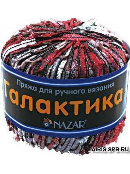 Пряжа NAZAR 'Галактика' (80%полистер, 20%люрекс)