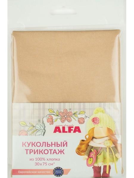 Кукольный трикотаж Alfa в лоскуте, телесный беж