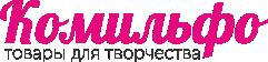 Комильфо - интернет магазин товаров для творчества